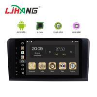 Wholesale Bluetooth Enabled Mercedes Benz Car DVD Player , Front Camrea Benz Navigation DVD Player from china suppliers