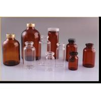 Wholesale tubular glass vial from china suppliers