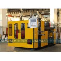 Wholesale 5L HDPE Plastic Bottle Making Machine Extrusion Blow Moulding Machine - SRB70D-1 from china suppliers