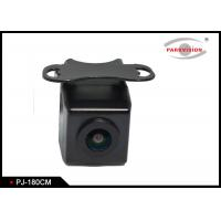 Quality 180 Degree Digital Car Rear View Camera With Multiple View Modes Available for sale