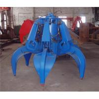 Wholesale Motor Electro Hydraulic Orange Peel Grab Bucket for Steel Scrap Loading from china suppliers