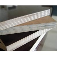 Wholesale China quality RED film faced plywood from china suppliers