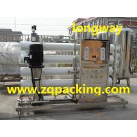 Wholesale LONGWAY 2500LPH 2 stage reverse osmosis system water filter system from china suppliers