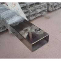 Wholesale Stainless Steel Rectangular Pipes Used for Conveying Fluids (430 stainless steel) from china suppliers