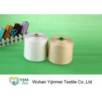 Wholesale Knotless 100% Polyester Spun Yarn , Weaving / Knitting Polyester Twisted Yarn from china suppliers