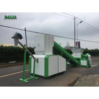 Wholesale Low Noise Double Shaft Wood Shredder Machine H13 Blades Material Long Lifetime from china suppliers