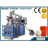 Wholesale High Capacity Blow Moulding Equipment , Plastic Box Making Machine For Ice Box SRB80 from china suppliers