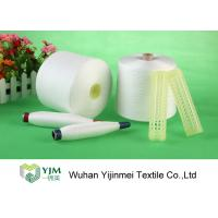 Wholesale 42s/2 High Tenacity 100% Polyester Core Spun Yarn Z Twist 42/2 Sewing Thread Yarn from china suppliers