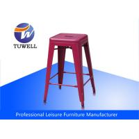 Armless Modern Tolix Marais Cafe Restoration Bar Stool