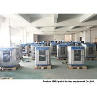 Wholesale Adjustable Clamping Strength Automated Paint Mixer , Gyro Paint Mixer High Efficiency from china suppliers