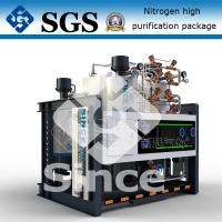 Wholesale Brazing Furnace Nitrogen Gas Purification System Making Water Condenser / Evaporator from china suppliers