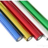 Wholesale Hot Stamping Foil For Paper & Plastic from china suppliers