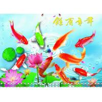 Wholesale customized 3d lenticular desk pad calendar pp 3D Printing Lenticular Ocean Animal Calendars for company from china suppliers