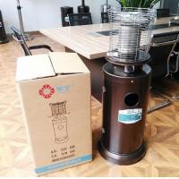 Short Outdoor Gas Patio Heater With Thermocouple And Tilt Switch Humidification