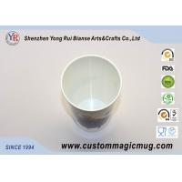 China Large Single Layer PP Plastic Customzied Cartoon Picture Ice Drinking Cup wholesale
