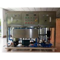 Wholesale Salt Water Purifying Product from china suppliers