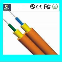 Wholesale Kevlar yarn duplex ofc cable 2 core optical fiber cable from china suppliers