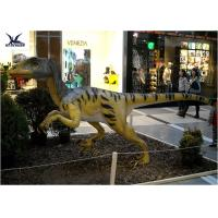 Indoor Realistic Dinosaur Statues Walking / Laying Eggs / Fingers Moving