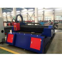 Wholesale 500W Carbon CNC Steel Cutting Machine , 1500X3000mm Laser Metal Cutting Equipment from china suppliers