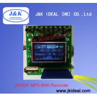 Wholesale Power amplifier Recorder USB SD MP3 WMA WAV player JK002F from china suppliers