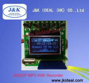 Wholesale Brazil Recorder USB SD MP3 WMA WAV COM JK002F from china suppliers