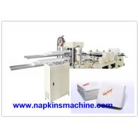 Wholesale Paper Napkin Color Printing Machine For 240mm Size Beverage Napkin Paper from china suppliers