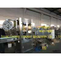 Wholesale Automatic Sleeve Label Shrinking Machine from china suppliers