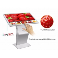 """Wholesale Impact Resistance 55"""" Self Service Touch Screen Kiosk from china suppliers"""