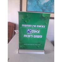 GS-R03 Alunimun Mini Roll Up Banner (Table Banner Stand)