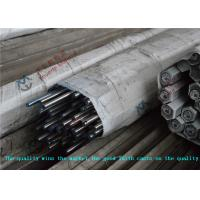 Wholesale Forged Polishing Stainless Steel Round Bars / Angle Bar from china suppliers