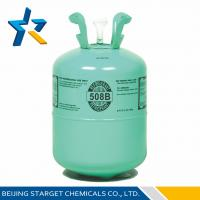 Buy cheap R508B azeotrope mixed refrigrant 25 lb replacement for r22 (mixing refrigerant) from wholesalers