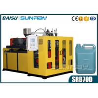 Buy cheap 5L HDPE Plastic Bottle Making Machine Extrusion Blow Moulding Machine - SRB70D-1 from wholesalers