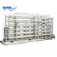 China Ozone UV Reverse Osmosis RO Drinking Water Treatment System CNP or Grundfos Pump on sale