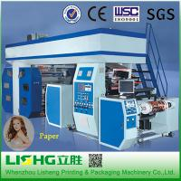 Wholesale Chamber Doctor Blade 6 Colour Flexo Printing Machine Gears Transmission from china suppliers