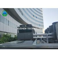 Wholesale Copeland Central Air Source Heat Pump Cooling And Heating For Commercial Shopping Mall from china suppliers