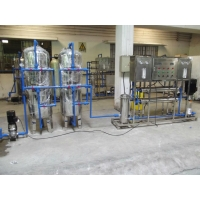 Buy cheap industry water treatment from wholesalers