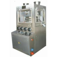 Wholesale Rotary Tablet Press Machine (ZP35A ZP35B) from china suppliers