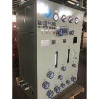 Wholesale Steel Required Gas Station Equipment Protective Nitrogen / Hydrogen Gas from china suppliers
