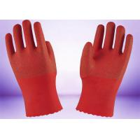 Wholesale Heavy Duty Latex Coated Cotton Gloves Rubber Dipped Superior Grip Performance from china suppliers