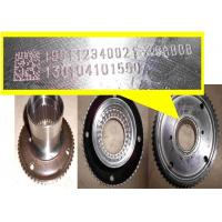Wholesale High Performance Truck Spare Parts Normal Size Rear Differential Gears from china suppliers