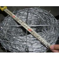 Airports / Commercial Sites Roll Of Barbed Wire 304 430 316 SS Materials