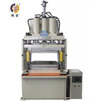 Wholesale PLC Control Hydraulic Heat Press For Embossing And Shape Molding  80T from china suppliers