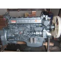 Wholesale Diesel 290 HP Howo Truck Engine , Durable Wd615 Engine 9.726L Disaplacement from china suppliers