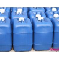 Wholesale Phosphoric Acid 85%min from china suppliers