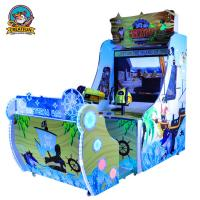 Wholesale High Definition Display Shooting Game Machine For Amusement Park from china suppliers