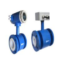 Wholesale battery operated electromagnetic flow meter from china suppliers