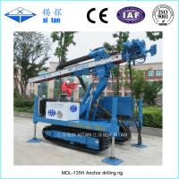 Wholesale High Lifting Anchor Drilling Rig MDL - 135H from china suppliers