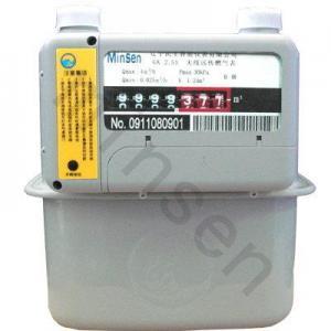 Smart Gas Valve Images Images Of Smart Gas Valve