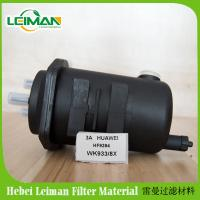 Quality New fuel filter OEM HF9394 WK933/8X made in china best quality low price for sale