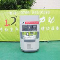 Wholesale non-woven face mask machine from china suppliers